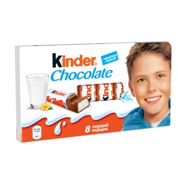 Kinder Chocolate Т8 100 гр.