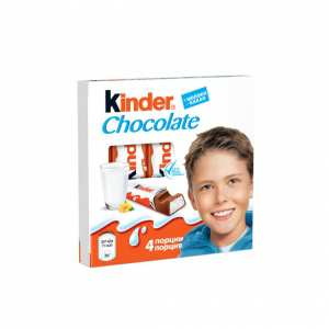 Kinder Chocolate Т4 50гр