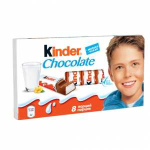 Kinder Chocolate Т8 100гр